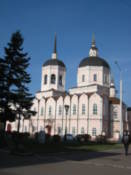 Epithany Cathedral